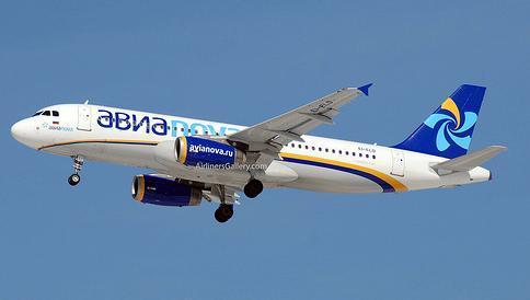avianova avion ruso