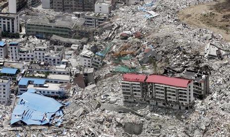 vulnerabilidad ante catastrofes naturales