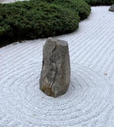 jardín zen budista o japones