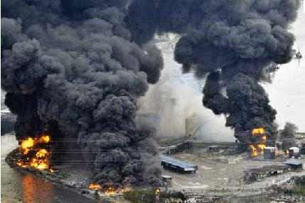 incendio central nuclear japon
